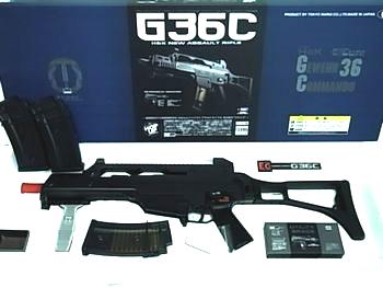 MARUI  H&K ASSAULT RIFLE G36C