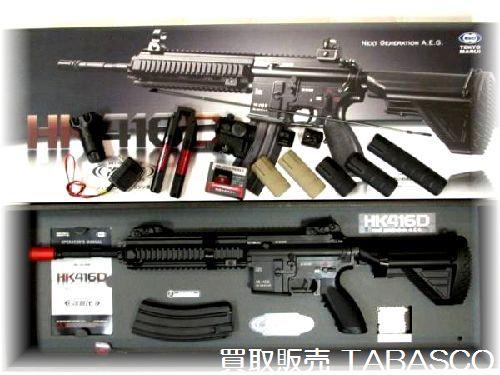 東京マルイ 次世代 HK416D