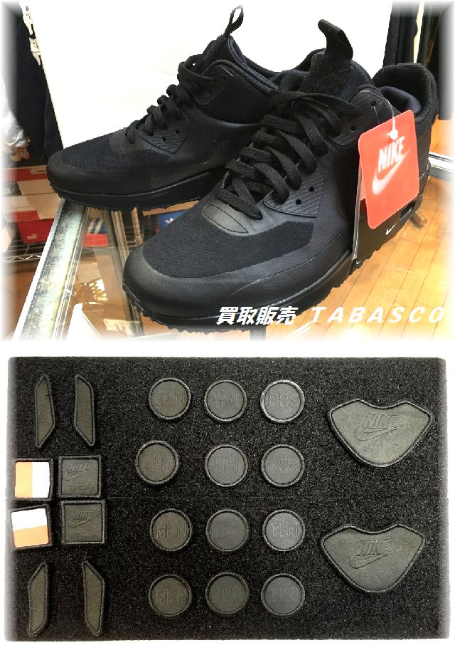 ナイキ AIR MAX 90 SNEAKERBOOT SP
