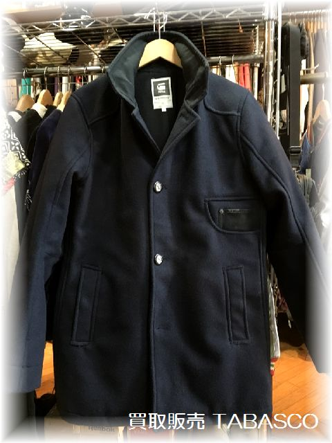 G-STAR RAW RADAR GARBER JACKET