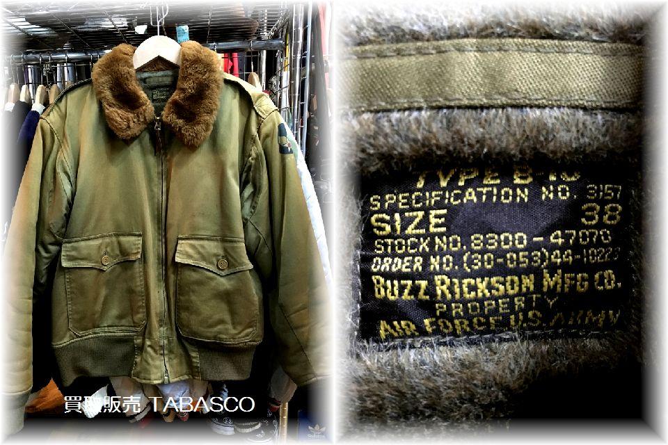 BUZZ RICKSON'S バズリクソンズ B-10 38