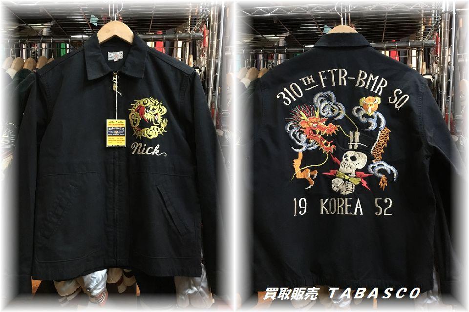 Buzz バズ TOUR JACKET ツアージャケット BR10398 M