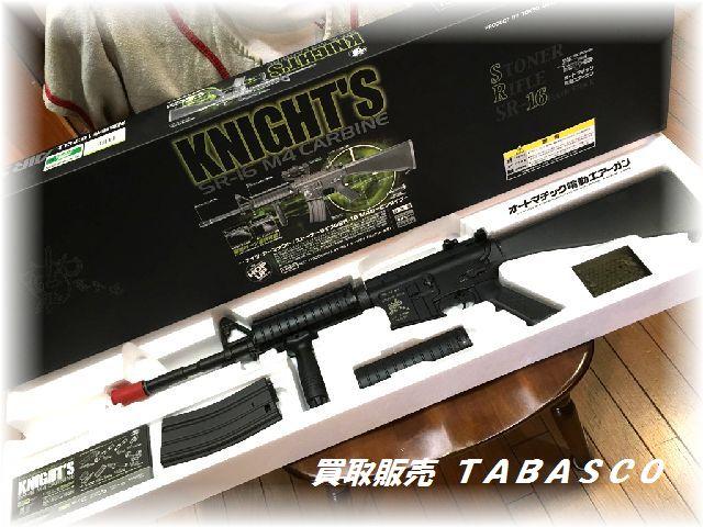 マルイ KNIGHT'S ナイツ  SR-16 M4 CARBINE
