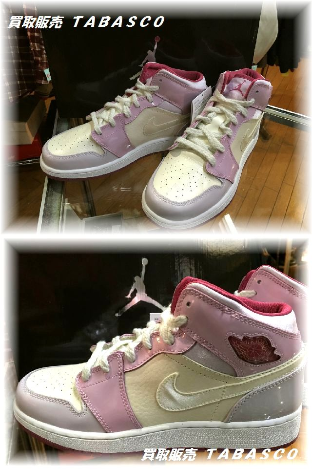 ナイキ GIRLS JORDAN 1 GS  24.5