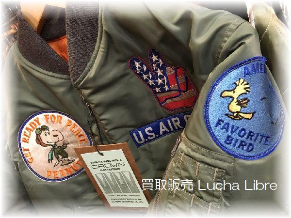Buzz フライトジャケット MA-1 D-TYPE スヌーピー
