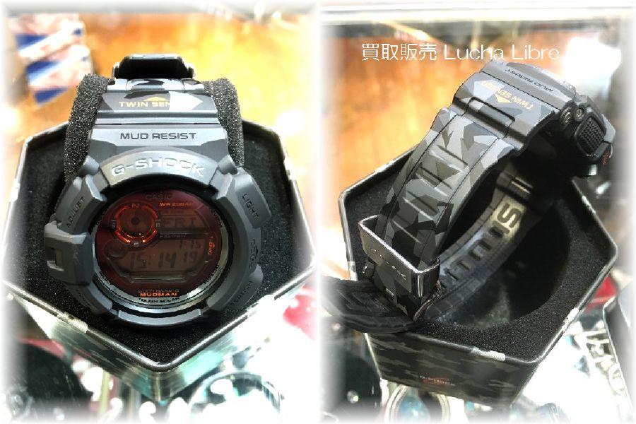 G-SHOCK GW-9300CM-1JR  MADMAN