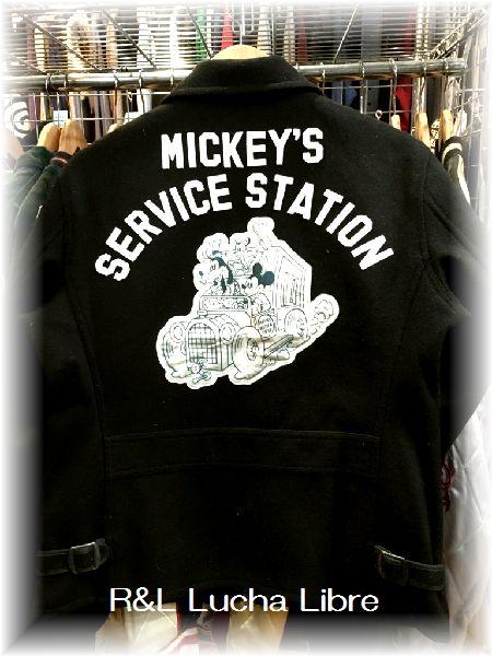 リアルマッコイ MICKEY'S SERVICE STATION