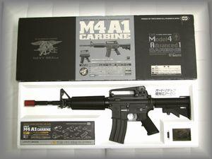 MARUI M4A1 CARBIN 電動ガン