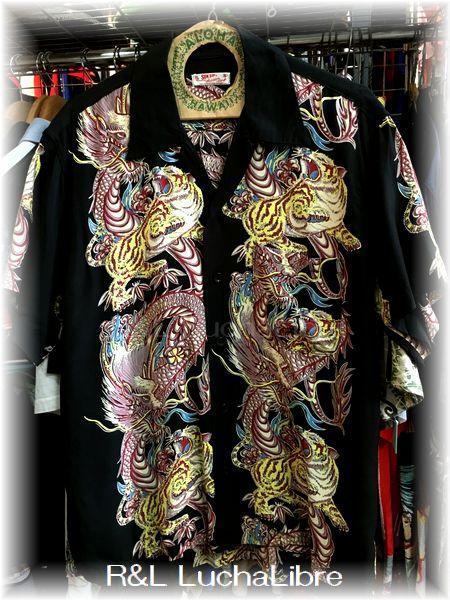 サンサーフ M品番 アロハシャツ 「龍×虎」