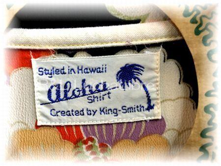 サンサーフ 「KIMONO DESIGN ALOHA by KING SMITH」