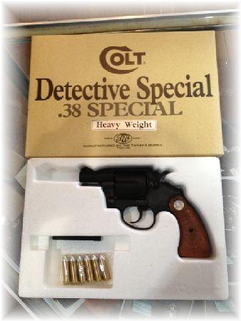 タナカ  Detective Special ディテクティブスペシャル