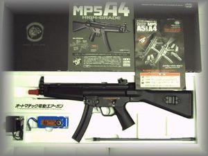 東京マルイ H&K MP5A4 HIGH-GRADE