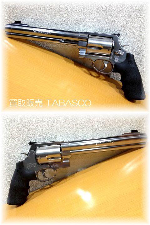 TANAKA WORKS タナカワークス S&W M500 8 3/8inch STAINLESS