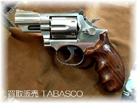 コクサイ S&W M19.357 MAGNUM カート付