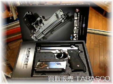 東京マルイ M92F CHROME STAINLESS