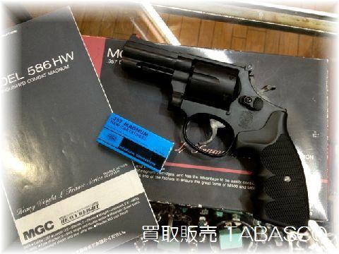 MGC M586HW 2.5in  未発火