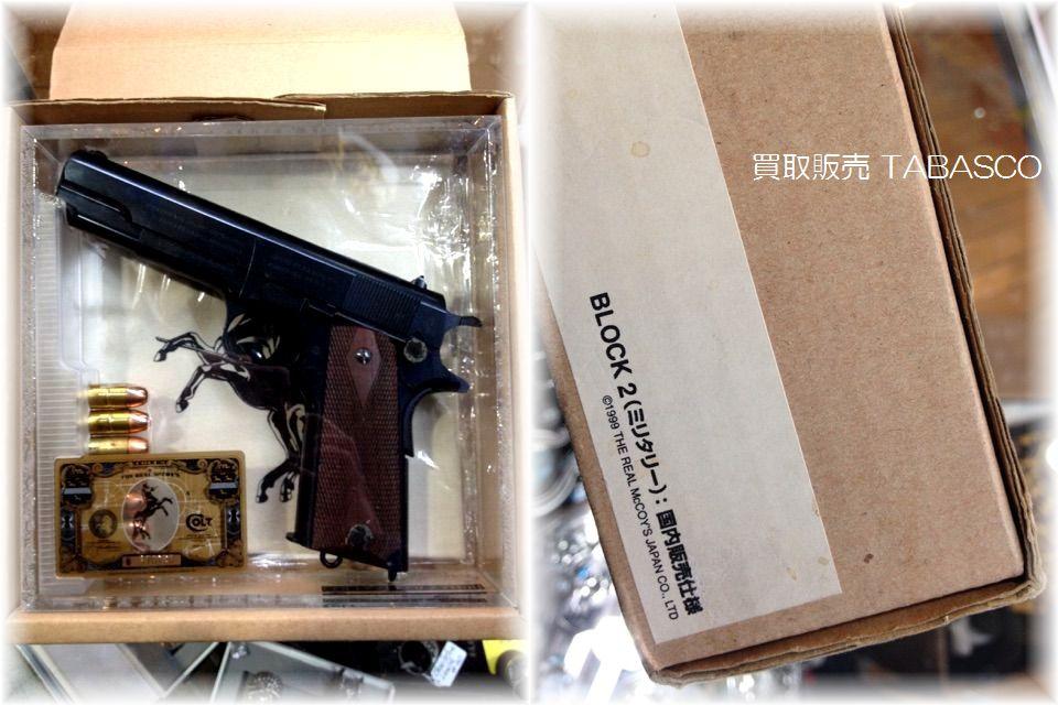 リアルマッコイズ モデルガン COLT & McCOY'S M1911 非装填式 2