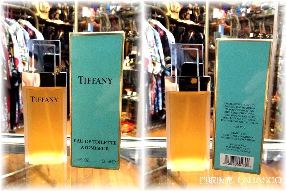 Tiffany&Co ティファニー EDT ATOMISEUR 香水