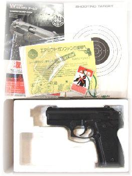 Western Arms BERETTA M8045 COUGAR-F