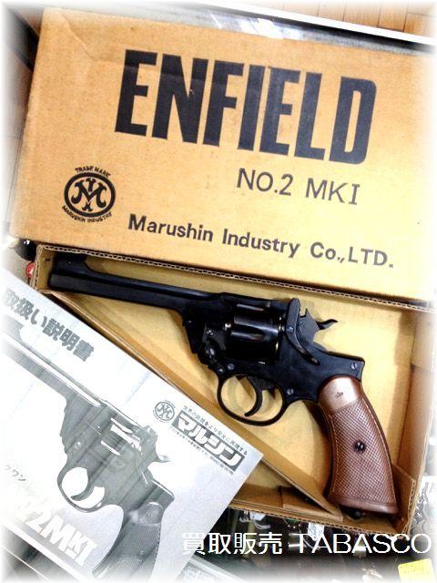 マルシン ENFIELD No.2 MkⅠ