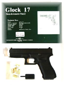 タナカ Glock17 3rd frame Heavy Weight