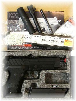KSC SIG SAUER P226R ガスガン