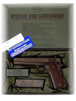 M1911A1 COLT GOVERNMENT マルイ