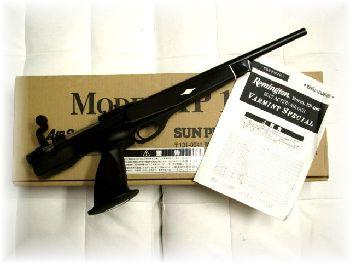 サンプロジェクト Remington XP 100