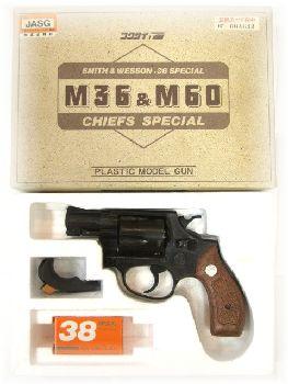 コクサイ S&W M36 HEAVY WEIGHT 2インチ
