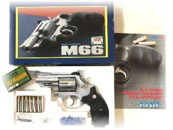 コクサイ S&W M66 .357