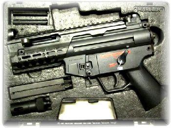 MP5KA4CQBⅡ LIMITED EDITION マルゼン