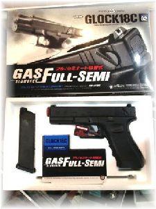 MARUI GAS BLOW BACK FULL-SEMI