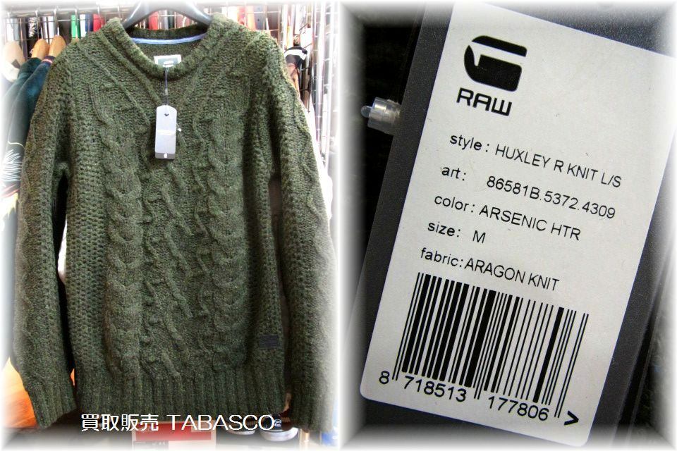 G-STAR RAW HUXLEY R KNIT L/S