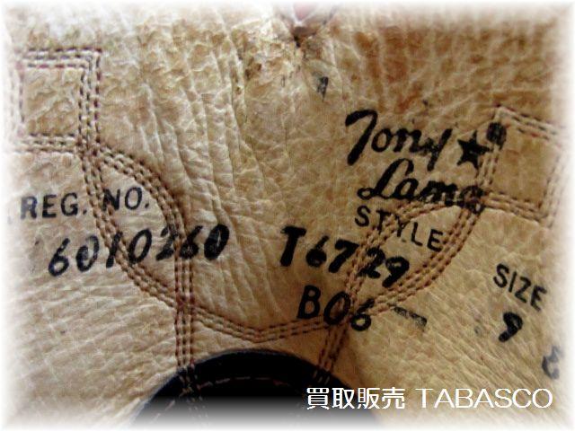 TONY LAMA トニーラマ  エレファント×牛革