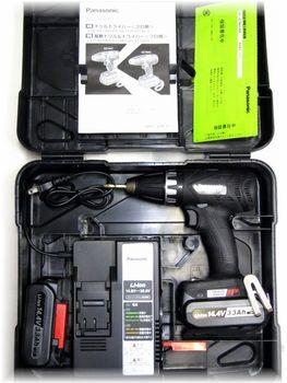 Panasonic 14.4V 充電式ドリルドライバー EZ7441LR2S-B