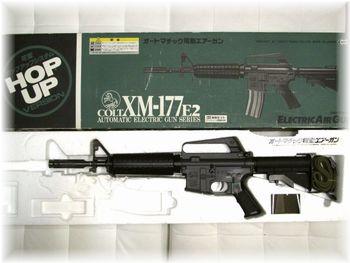 マルイ XM-177 E2