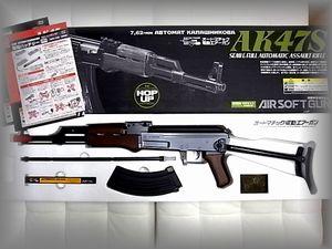 東京マルイ AK47S 電動ガン
