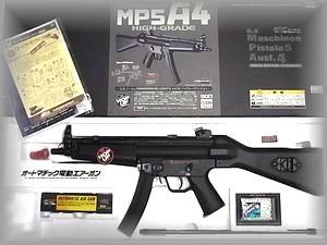 東京マルイ MP5A4 ハイグレード電動ガン