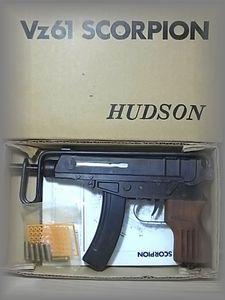 HUDSON Vz61 SCORPION