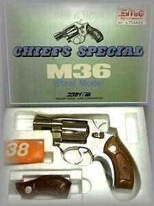 コクサイ モデルガン S&W チーフスペシャル M36
