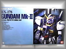 ガンダム パーフェクトグレード  RX-178 GUNDAM Mk-Ⅱ1/60